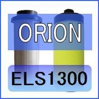 本製品は、オリオンのスーパーラインフィルター「LSF1300」用(固形物除去用) 互換エレメントにな...