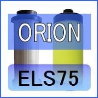 本製品は、オリオンのスーパーラインフィルター「LSF75B」用(固形物除去用) 互換エレメントになり...