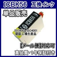 ISO9001/140001認証工場生産のエプソンプリンタ用互換インクカートリッジ  対応メーカー ...