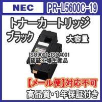 ◆純正品に見劣りしない仕上がりで印刷できます!安心の1年保障! ◆  ISO9001/140001認...