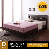 すのこベッド ダブルベッド 北欧家具好きに ベッド ベット 北欧デザイン 北欧風  ALAMODE ...