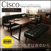 テーブル ダイニングテーブル ダイニング 北欧家具 ダイニングセット ベンチ ソファーベンチ カフェ...