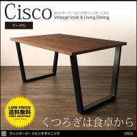 テーブル ダイニングテーブル ダイニング 北欧家具 CISCO シスコ W120cm ダイニングテー...