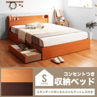 ベッド シングルベッド 収納ベッド 収納付きベッド モダンライト ベット シングルベット EVER ...