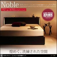 ベッド ダブルベッド 収納ベッド 収納付きベッド 北欧家具好きに 人気ランキング ヘッドボード収納付...
