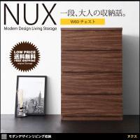 チェスト 収納 収納家具   NUX ヌクス 幅60×奥行39×高さ89.5cm 備 考:お客様組立...