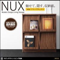 チェスト 収納 収納家具   NUX ヌクス フラップチェスト  幅80×奥行39×高さ89.5cm...