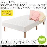 マットレス ベッド セミシングルベッド 北欧家具好きに 人気ランキング ベット 脚付き 脚つきマット...