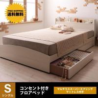 ベッド シングルベッド 収納ベッド 収納付きベッド 北欧家具好きに 人気ランキング ヘッドボード収納...