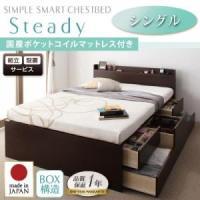 関連:ベッド ベット 収納ベッド 収納ベット 収納つき 引き出し付き ベッド  サイズ すのこベッド...
