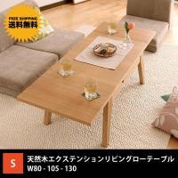 関連:センターテーブル ローテーブル リビングテーブル ソファテーブル ソファーテーブル ガラス 食...