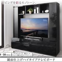 鏡面仕上げ ハイタイプ TVボード MODERNA モデルナ 【サイズ】幅169x奥行45x高さ15...