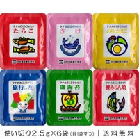 田中食品 タナカのふりかけ 6種(使い切り6包)セット ~ 送料無料・ポイント消化