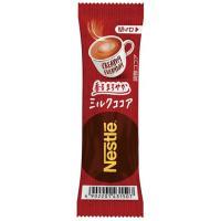 ポイント消化 ネスレ スティック飲料 香るまろやかミルクココア2本(2杯分)セット 送料無料・食品