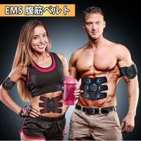腹筋ベルト ems 筋肉トレーニング 腹ダイエット 脇腹 腕腹筋器具 USB充電式 フィットネスマシン (EMS-YM)