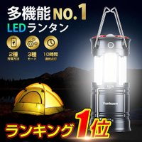ランタン led  災害用 キャンプ フラッシュライト ポータブル テントライト 折り畳み式 携帯型 高輝度 マグネット式 懐中電灯 アウトドア 1個(lantan)