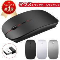 マウス ワイヤレスマウス 無線 超静音 バッテリー内蔵 充電式 超薄型 省エネルギー 高精度 Mac/Windows/surface/Microsoft Proに対応 送料無料 (A102)