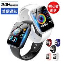 スマートウォッチ iphone Line  日本語 対応 腕時計 レディース  メンズ ブレスレット 心拍計 歩数計 防水 GPS カラースクリーン 着信通知 (NY07)