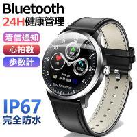 スマートウォッチ ブレスレット iphone  android line対応 日本語説明書 レディース メンズ 心拍計 腕時計 着信通知 防水 Bluetooth GPS 歩数計 (NY08)