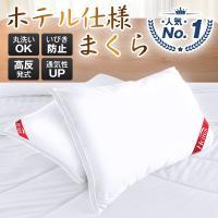 枕 まくら ピロー pillow 高反発 いびき防止 ストレートネック 肩こり 快眠 (zt)