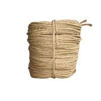 わら縄仕上げ加工済み商品です。冬囲い、野菜や植物の誘引、植木の根巻に。太さ2分 重さ(1玉)2.7k...