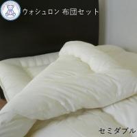【掛布団】 カラー ヌード サイズ 175×210cm 側地 綿35% ポリエステル65% 詰め物 ...