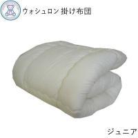 ■カラー 生成り(無地) ■サイズ 130×180cm ■側生地 綿35% ポリエステル65% ■詰...