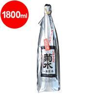 吟醸ふなぐち 菊水一番しぼり生原酒 1800ml(11月26日からの出荷です)