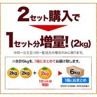 訳あり 完熟和製グレープフルーツ2kg 河内晩柑 熊本県産 送料無料 3セットなら2セットおまけ 不選別 複数購入は1箱におまとめ 3-5営業日以内に出荷(土日祝除)|kumamotofood|15