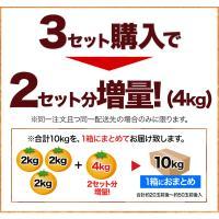 訳あり 完熟和製グレープフルーツ2kg 河内晩柑 熊本県産 送料無料 3セットなら2セットおまけ 不選別 複数購入は1箱におまとめ 3-5営業日以内に出荷(土日祝除)|kumamotofood|16