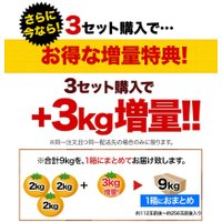 熊本小玉 みかん 訳あり 2kg 送料無料 2セット購入で+1kg増量 3S-Sサイズ混合 グルメ 1箱おまとめ 11月上旬-11月中旬頃より出荷|kumamotofood|03