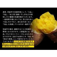 長期熟成 小玉限定 本場種子島産 訳あり 安納芋 1.2kg 小玉 2S〜3Sサイズ限定 送料無料 さつまいも  3-7営業日以内に出荷予定(土日祝日除く)|kumamotofood|11