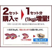 送料無料 熊本県産シルクスイート1kg さつまいも (サイズ不揃い) 2セットで1セット分増量 ※複数はおまとめ配送 5月末-6月中旬頃より出荷|kumamotofood|15