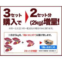 送料無料 熊本県産シルクスイート1kg さつまいも (サイズ不揃い) 2セットで1セット分増量 ※複数はおまとめ配送 5月末-6月中旬頃より出荷|kumamotofood|16