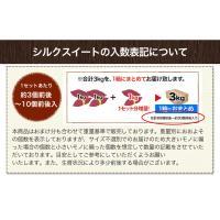 送料無料 熊本県産シルクスイート1kg さつまいも (サイズ不揃い) 2セットで1セット分増量 ※複数はおまとめ配送 5月末-6月中旬頃より出荷|kumamotofood|20