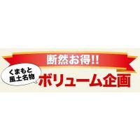 送料無料 熊本県産シルクスイート1kg さつまいも (サイズ不揃い) 2セットで1セット分増量 ※複数はおまとめ配送 5月末-6月中旬頃より出荷|kumamotofood|07