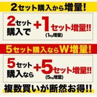 送料無料 熊本県産シルクスイート1kg さつまいも (サイズ不揃い) 2セットで1セット分増量 ※複数はおまとめ配送 5月末-6月中旬頃より出荷|kumamotofood|08