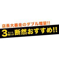 送料無料 甘夏みかん1.5kg 甘夏の名産地熊本県産 自家用訳あり 3セット購入で3セット増量 複数セットの場合1箱にまとめて配送 6月上旬-6月下旬頃より出荷|kumamotofood|10