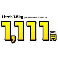 送料無料 甘夏みかん1.5kg 甘夏の名産地熊本県産 自家用訳あり 3セット購入で3セット増量 複数セットの場合1箱にまとめて配送 6月上旬-6月下旬頃より出荷|kumamotofood|05
