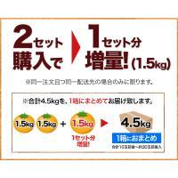 送料無料 甘夏みかん1.5kg 甘夏の名産地熊本県産 自家用訳あり 3セット購入で3セット増量 複数セットの場合1箱にまとめて配送 6月上旬-6月下旬頃より出荷|kumamotofood|07