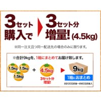 送料無料 甘夏みかん1.5kg 甘夏の名産地熊本県産 自家用訳あり 3セット購入で3セット増量 複数セットの場合1箱にまとめて配送 6月上旬-6月下旬頃より出荷|kumamotofood|09