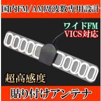 カー用品 カーステレオ カーラジオ VICS FM AM ボート用品 ボートアクセサリ FMラジオ ...