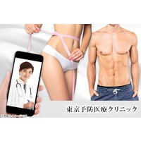 【全国】GLP-1(1本)/最短当日予約→オンライン診療→即発送。針代・アル綿込