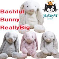 ぬいぐるみ うさぎ 大きい Jellycat Bashful Bunny ReallyBig|kumashop90