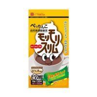 ハーブ健康本舗 モリモリスリム 5g×30包 ほうじ茶風味 もりもりスリム  - 送料無料 -