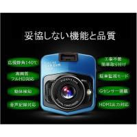 【商品詳細】 【超高画素】1080PフルHD、HDMI/USB出力が対応できます。 【高品質レンズ】...