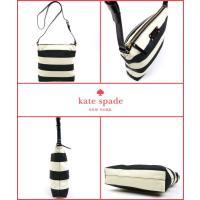 kate spade ケイトスペード ショルダーバッグ victoria cambridge stripe nylon style/WKRU1669 016(ブラック×クリーム)