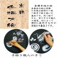 京都手描き絵甚平 龍/白 LL