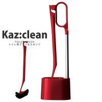 シンプルですが持ちやすく扱いやすいトイレ用ブラシ&スタンド デザイン&機能性にすぐれています。 カラ...