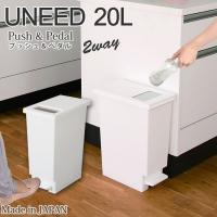手でプッシュ&足でペダル、2種類の開け方ができるダストボックス! ゴミの大きさや量、状況によって使い...